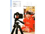 HAKUBA(ハクバ)最新カタログ P041(カメラ用三脚,撮影用品など表紙)