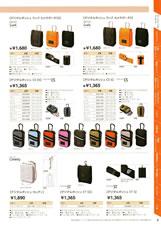 HAKUBA(ハクバ)最新カタログ カメラケース・カメラバッグ HAKUBA(ハクバ)  カメラバッグ デジタルポッシュシリーズ