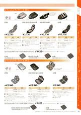 HAKUBA(ハクバ)おすすめ写真用品 ピクシェルメディアケースST-S HP-S