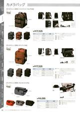 HAKUBA(ハクバ)最新カタログ カメラケース・カメラバッグ HAKUBA(ハクバ) カメラバッグ バックパック,デイパック,ウエストバッグ