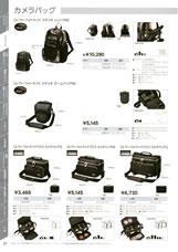 HAKUBA(ハクバ)最新カタログ カメラケース・カメラバッグ HAKUBA(ハクバ カメラバッグ リュック,カメラポーチ,ショルダーバッグなど