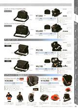 HAKUBA(ハクバ)最新カタログ カメラケース・カメラバッグ HAKUBA(ハクバ) カメラバッグ アンカナシリーズ 完全防水バッグなど