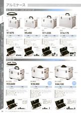 HAKUBA(ハクバ)最新カタログ カメラケース・カメラバッグ HAKUBA(ハクバ) カメラバッグ ルフトアルミケース,Xシリーズ
