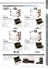 HAKUBA(ハクバ)最新カタログ カメラケース・カメラバッグ HAKUBA(ハクバ) カメラバッグ 特注アルミケースなど