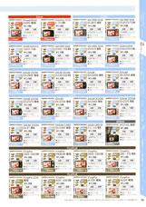HAKUBA(ハクバ)Canon,CASIO,EPSON,FUJIFILM用液晶保護フィルム