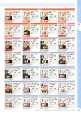HAKUBA(ハクバ)おすすめ写真用品 PENTAX,RICOH,SIGMA,SONY用液晶保護フィルム