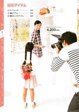 HAKUBA(ハクバ)おすすめ写真用品 撮影用品表紙