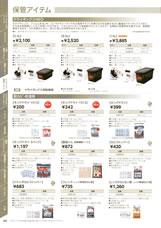 HAKUBA(ハクバ)おすすめ写真用品 ドライボックス,防カビ剤,防湿剤