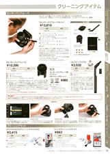 HAKUBA(ハクバ)おすすめ写真用品 撮像素子・レンズクリーニングキット
