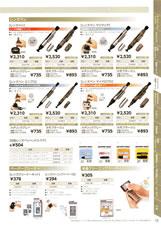 HAKUBA(ハクバ)おすすめ写真用品 カメラ用レンズペン,ペーパークリーナーなど