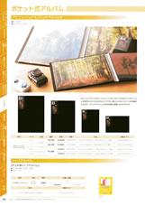 HAKUBA(ハクバ)おすすめ写真用品 軽量カーボン三脚