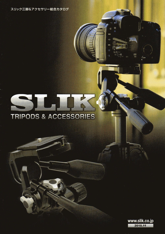 デジタル一眼レフカメラ比較・選び方入門 デジ一.com SLIK(スリック)最新カタログ 表紙