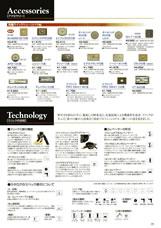 SLIK(スリック)最新カタログ 三脚・一脚・雲台 三脚用品:クイックシューなど