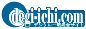 デジタル一眼レフカメラ比較・選び方入門 デジ一.com
